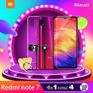 Xiaomi Redmi Note 7 4+128G ประกันศูนย์ไทย18 เดือน (ซื้อ1ฟรี3 ฟิล์ม+หูฟังin ear+แหวนติดเคส)