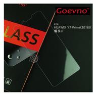 Goevno HUAWEI Y7 Prime(2018)/暢享8 玻璃貼  鋼化玻璃 全膠