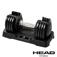 HEAD 快速可調式啞鈴25lbs-單支裝(11kg/支) 重訓 槓鈴