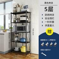 折疊電器架 廚房置物架微波爐烤箱架電飯煲落地多層家用可折疊收納架子免安裝『XY20678』