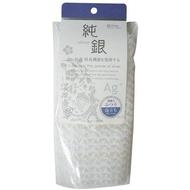 *JC小舖*日本製 純銀Ag+專利銀離子搓澡巾 發泡沐浴巾 沐浴洗澡巾 普通型