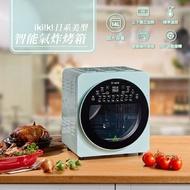 【ikiiki伊崎】14L日系美型智能氣炸烤箱-綠 430不鏽鋼內膽 IK-OT3205 保固免運