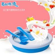 【任意購】免插電DIY冰淇淋炒冰盤 【加贈六個模型 一枝長湯匙】