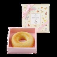 【詩特莉手工餅乾】彌月禮盒 - 圈圈蛋糕禮盒