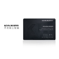 Kevin Murphy Rough Rider The Knight Wax 100 G (dt Store) (0409100) Kevin Murphy Rough Rider