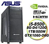華碩B360平台 第八代 Intel i5-8500六核 電競玩家首選主機VI