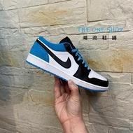 Air Jordan 1 Low SE Laser Blue 黑藍 低筒 AJ1 1代 CK3022-004