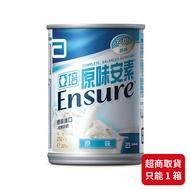 亞培安素-原味不甜 均衡營養配方237ml x 24罐