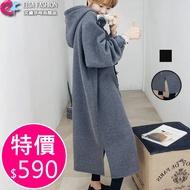 連帽T恤 休閒風寬鬆開叉超長版連身裙 艾爾莎【TGK4533】