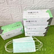 CSD 中衛口罩 一級綠色口罩 夏天薄款鬆緊式雙鋼印 醫療口罩成人口罩
