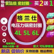 Gland Pressure Cooker Pressure Cooker Pressure Cooker Seal Ring 5L6l