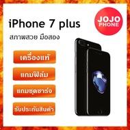 Apple iphone 7 Plus ความจุ128GB  สี jet black [มือ2 มือถือมือสอง used โทรศัพท์มือสอง ไอโฟนมือสอง สีดำ มือสอง มือถือ]