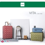 "Lojel Vita Pp Suitcase 22"" Japan Designed Wheels Luggage 日本设计轮 行李箱"