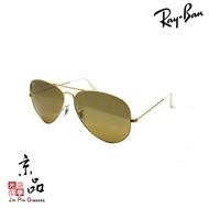 【RAYBAN】RB3025 001/3K 62mm 金框 漸層茶水銀 飛官 雷朋太陽眼鏡 公司貨 JPG 京品眼鏡