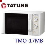 【TATUNG 大同】17公升機械式微波爐(TMO-17MB)