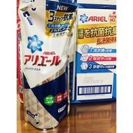 《現貨》日本製Ariel 超濃縮洗衣精補充包720g/包(Costco 好市多正規品)