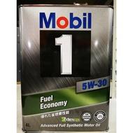 《油工坊》 Mobil 1 美孚1號 Fuel Economy 5W30 全合成 機油 省油 4L 日本原裝 鐵罐