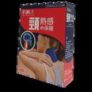 【憨吉小舖】【日本研發】FORA福爾熱感護頸 1枚入/盒 護具、YASCO護頸