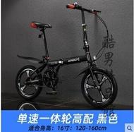 佳鳳折疊自行車男女20寸輕便成年腳踏車超輕便攜變速兒童學生單車【雙12購物節特惠】