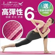 【Muva】高密度PER防滑瑜珈墊