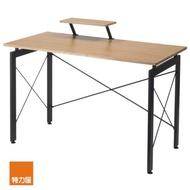 【特力屋】傑若米平面書桌 採E1板材