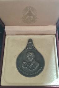 เหรียญที่ระลึก เหรียญพระมหาชนก พิมพ์ใหญ่ ใช้เป็นที่ระลึกประจำพระองค์สัญลักษณ์ของความวิริยะอดทน ของแท้ รับประกัน พร้อมกล่อง หายากมาก