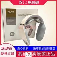 skg4098頸椎按摩器頸部按摩儀脖子智能護頸儀楊洋同款全新正品SKG『心悅體驗店』