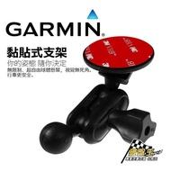 C10i GARMIN 行車記錄器/導航專用 3M黏貼式支架 Drive 51 52 Assist 50 51 破盤王 台南