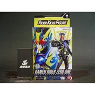 (參號倉庫) 現貨 RKF 假面騎士 ZERO-ONE 01 令一 閃耀突擊蝗蟲 閃耀騰蝗型態 聖誕節 交換禮物