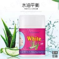 🔥居家生活🔥泰國white 蘆薈粉刺凝膠面膜 黑頭 粉刺 蘆薈