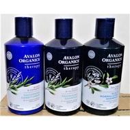 Avalon Organic ~湛藍系列(茶樹&薄荷/生物素B群)洗髮精/潤髮精 414ml