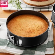 8寸活底活扣烤盤蛋糕模帶扣不黏烘焙模具工具烤箱圓形耐高溫diy 優樂美 99購物節