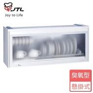 【部分地區送基本安裝】喜特麗 懸掛式烘碗機 臭氧殺菌  90CM(JT-3619Q)