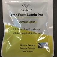 「多買便宜原價出售」「僅兩件」「一次兩件免運」Vitabox7合1美國專利FloraGLO游離型葉黃素-全新第四代