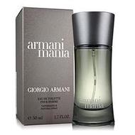 ○●水美妝香水●○ Giorgio Armani Mania 亞曼尼狂熱男性淡香水 50ML