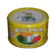 同榮番茄汁鯖魚(黃罐)230g x3罐