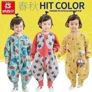 ✑呼西貝嬰兒分腿睡袋春秋中大童薄棉寶寶睡衣防踢被大兒童連體睡袋