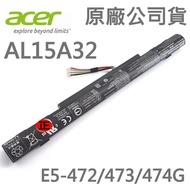 宏碁 Acer 原廠電池(公司貨) 適用筆電 V3-574 V3-574G E5-472 E5-473 E5-474 E5-472G E5-473G E5-474G E5-573 E5-573G E5-574 E5-574G TMP248 P257 P258 P277 原廠電池 公司貨 一年保固