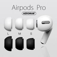 airpods pro 記憶耳塞 記憶 海綿 耳塞 耳機 耳套 防滑 防滑耳套 防滑套 防丟繩 防丟耳套 apple