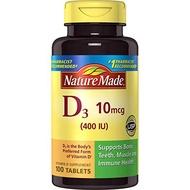 【先驅者】美國瘋 Nature Made 萊萃美 Vitamin D3 維他命D3 D-3
