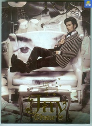 Jay Chou, oh yes, Xinsuo releases CD 2014 new album shoes extra large