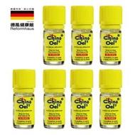 【百靈油】5ML*7(百靈油 滾珠 空瓶 分裝瓶)