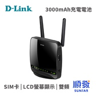 D-Link 友訊 DWR-953 4G LTE AC1200 Cat.4 家用 無線路由器 分享器 WiFi分享器