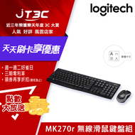Logitech 羅技 MK270r 無線滑鼠鍵盤組《繁體中文版》