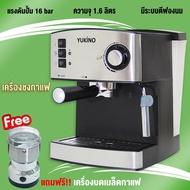 สุดคุ้ม เครื่องชงกาแฟ เครื่องชงกาแฟสดพร้อมทำฟองนมในเครื่องเดียว Coffee maker รุ่น CM-6821 แถมฟรี เครื่องบดเมล็ดกาแฟ เครื่องชงกาแฟ auto  เครื่องชงกาแฟสด เครื่องชงกาแฟ dip