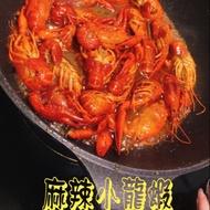 麻辣小龍蝦750g《5盒免運費》(張家海陸網)