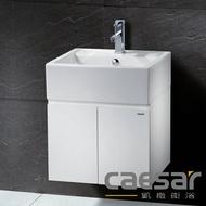 【caesar凱撒衛浴】LF5236立體盆浴櫃組50.5cm(加碼送安裝、彈跳落水頭)