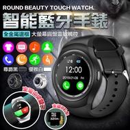 圓款時尚觸控智慧手錶W9(公司貨)【活動】白色