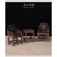精選雞翅木 雕工藝品 小家具模型 桌椅模型 太師椅小擺件 明清風格  檜木樟木沉香 三件一組的價格哦