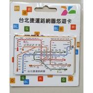 貨到付款【現貨】限量台北捷運路線圖悠遊卡 台北捷運圖悠遊卡 臺北捷運路網悠遊卡(白)